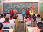 Система образования Китая. Часть 2