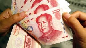 Сколько денег нужно взять для путешествия по КНР