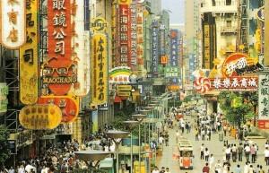 Собираясь в Китай. Часть2