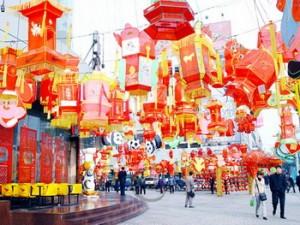Собираясь в Китай