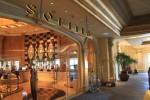 Обзор казино Макао: Sofitel Macau At Ponte 16