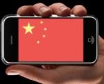 Сотовая связь в Китае. Часть 1