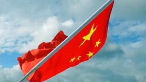 Совершенствование экономики в Китае