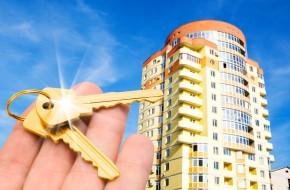 Советы по аренде недвижимости