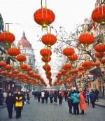 Современные китайские праздники