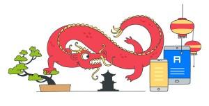 Создание сайта для китайского рынка