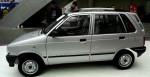 Стал известен самый дешевый автомобиль Китая