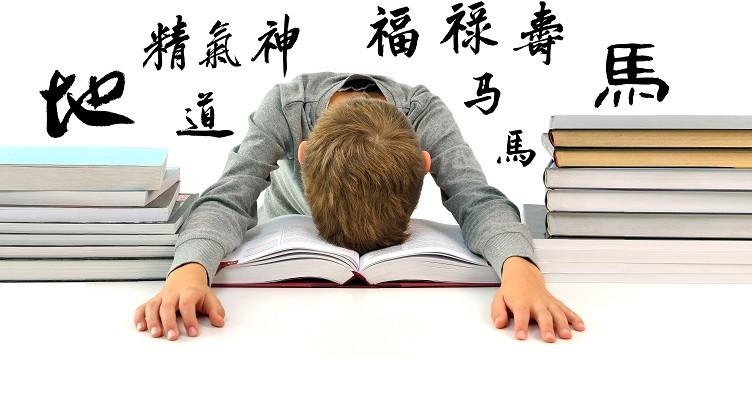 stanet-li-kogda-nibud-kitajskij-yazyk-mezhdunarodnym