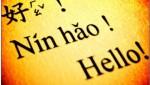 Станет ли когда-нибудь китайский язык международным