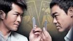 Статус покера в Китае. Продолжение