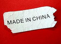 Стоит ли покупать китайское оборудование