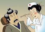 Стоматология Древнего Китая