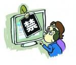 Строгая цензура в китайском интернете
