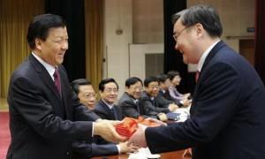 Центральный партийный комитет  провел официальную церемонию