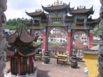 Бальнеологическая сокровищница Китая — Цзюхуа