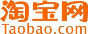 Секреты быстрой доставки товаров с ТаоБао ч.1