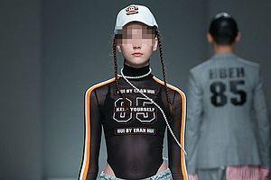 Тело модели из Перми, которая умерла в Китае, родители не могут забрать на родину