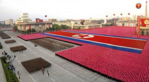 Торжества по случаю годовщины основания КНР
