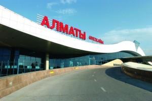 Транзитные зоны в аэропортах Казахстана как новая перспектива международного гемблинга