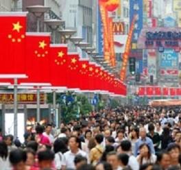 Китайская косметология