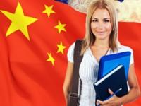Трудоустройство лаовая в Китае