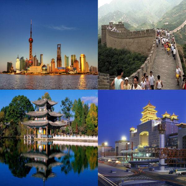 Туристический-Китай