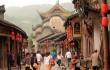 Туризм и Китай