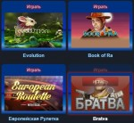 Турниры на слотах, проводимые в казино Вулкан