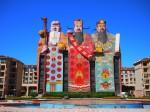 Удивительный Китай, необычные гостиничные комплексы