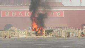 Уйгурские исламисты взяли на себя ответственность за теракт в Китае