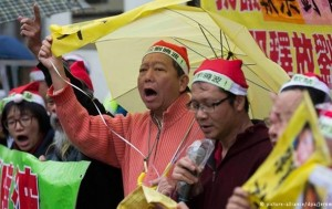 В Гонконге отмечают годовщину передачи Поднебесной и ожидают массовых протестов