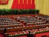 В КНР одобрен новый закон о национальной безопасности