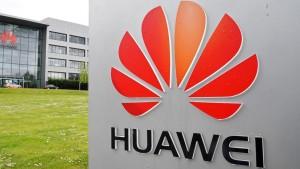 В КНР пригрозили ответными мерами в отношении США после внесения в черный список компании Huawei