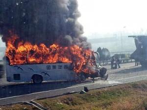 В КНР в результате пожара в автобусе погибло 8 человек