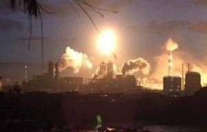 В КНР взорвался химический завод