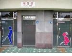 В КНР заявили о начале «туалетной революции»