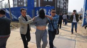 В Китае арестовали миллиардера с обвинением в ограблении банка