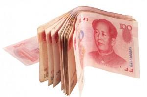 В Китае богатый богатому рознь