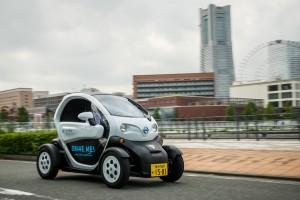 В Китае был создан беспилотный автомобиль для краткосрочной аренды
