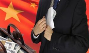 В Китае чиновник осужден на 17 лет тюремного заключения