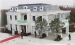 В Китае готовятся запустить массовое производство 3D-домов
