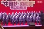 В Китае хор из 80 человек провалился под сцену