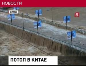 В Китае из-за оползня размыло дороги