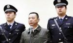 В Китае казнен глава крупнейшей горнодобывающей корпорации