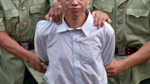 В Китае казнены 28 человек