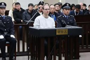 В Китае казнят канадца за контрабанду наркотиков