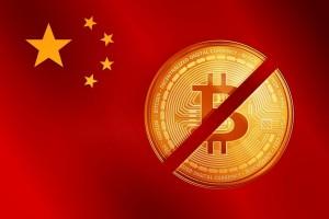 В Китае могут полностью запретить криптовалюты