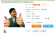 В Китае можно арендовать бойфренда
