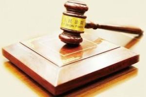 В Китае на 8 лет за подрывную деятельность осудили правозащитника