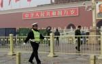 В Китае начали арестовывать причастных к теракту в центре Пекина